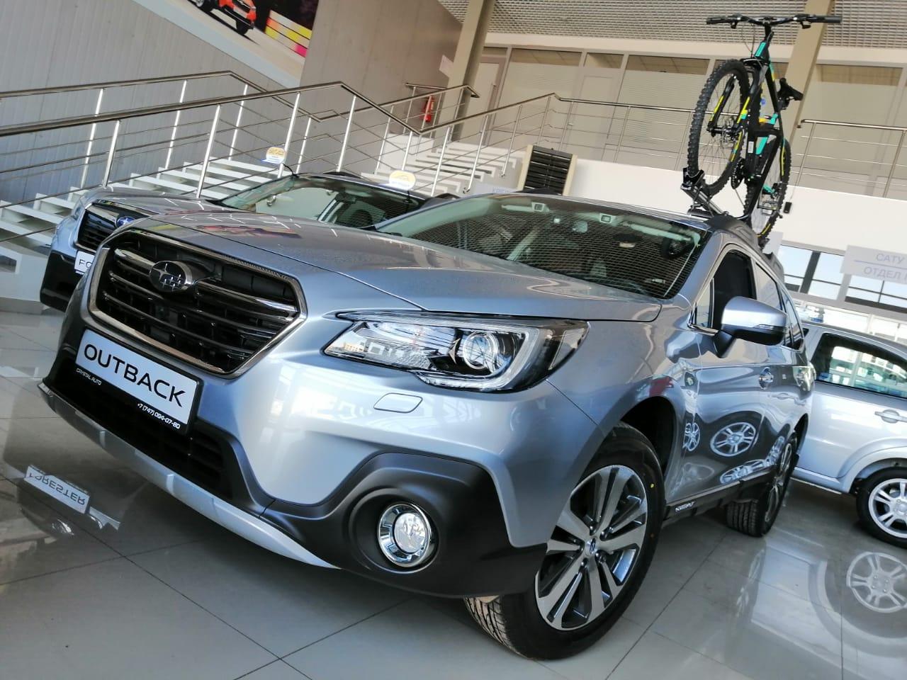 Subaru Outback Brown Edition