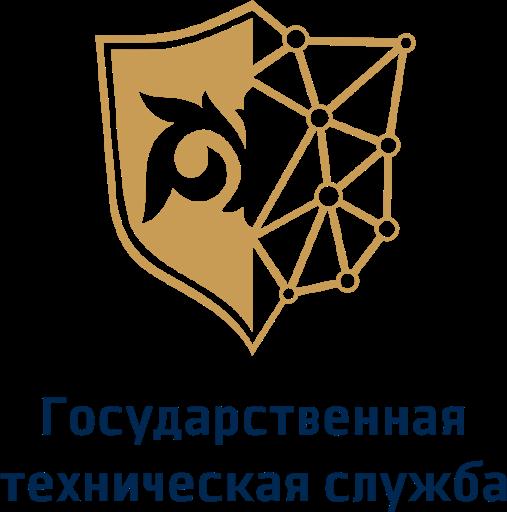"""РГП """"ГТС"""" КНБ РК"""