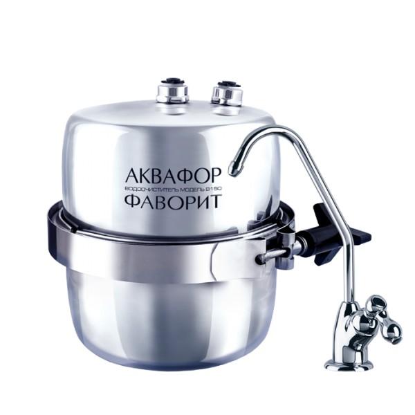 Аквафор Фаворит фильтр для воды