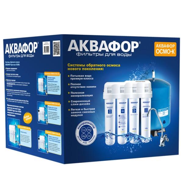 Аквафор ОСМО-Кристалл 100 исп.4М фильтр для воды