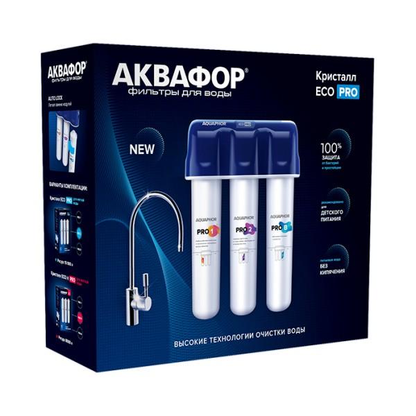 Аквафор Eco Pro фильтр для воды