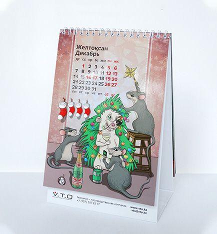 календарь, настольный