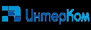 Компания ИНТЕРКОМ Усть-Каменогорск